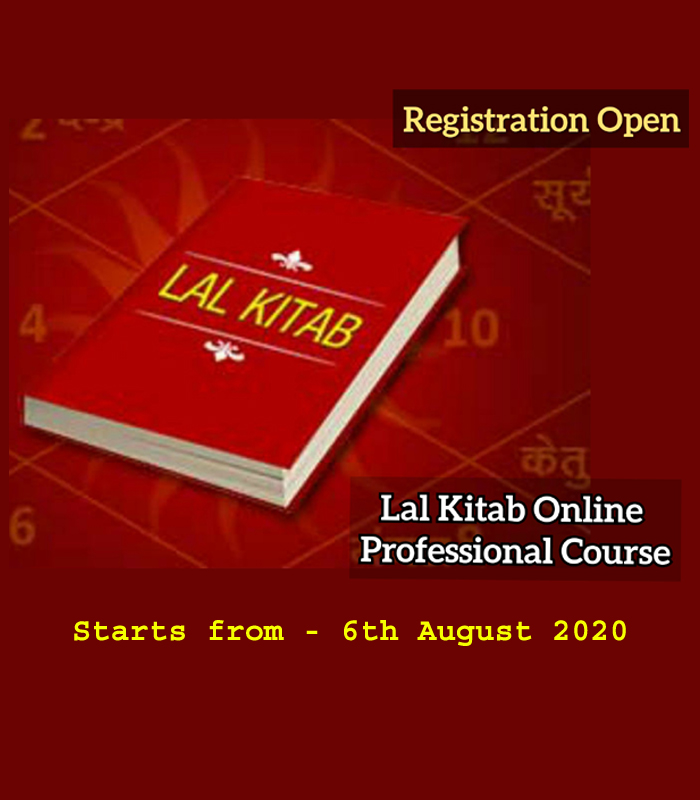 Lal Kitab Online Course