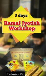 ramal jyotish course